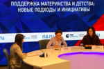 Анна Кузнецова создаст проектный офис с участием представителей правительства