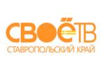 До конца 2017 года в Ставропольском крае федеральные целевые программы перейдут на проектное управление, что позволит повысить эффективность исполнения мероприятий и использование финансовых средств