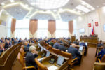 Парламентарии Заксобрания в первом чтении приняли бюджет региона до 2020 года