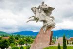 В Северной Осетии в рамках проектного офиса создали библиотеку из 455 объектов, которые являются приоритетными для включения в государственные и федеральные целевые программы.