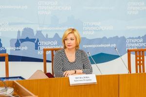 Кристина Шувалова Приморский край