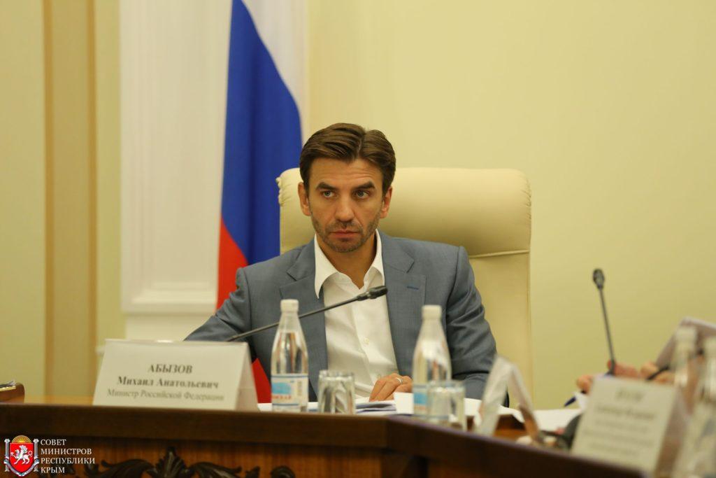 Михаил Абызов, министр Российской Федерации