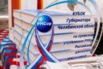 В Южно-Уральском государственном университете (ЮУрГУ) пройдет чемпионат по проектному управлению на Кубок губернатора PMCup