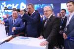 Красноярский экономический форум: основной день, итоги