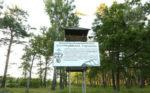 Губернатор Пензенской области Иван Белозерцев поручил создать проектный офис по развитию территории Золотаревского городища и обеспечить соответствующее финансирование, в том числе, с привлечением внебюджетных источников