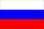 Постановление Об организации проектной деятельности в Правительстве России от 31 октября 2018 года №1288.