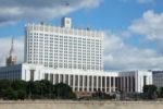 Правительство РФ 17 января одобрило Концепцию повышения эффективности бюджетных расходов в 2019–2024 годах
