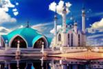 МКУ «Исполнительный комитет муниципального образования города Казани»*